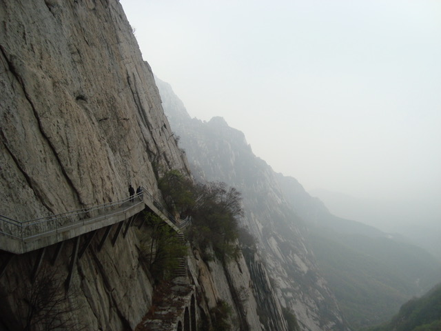 Mountain path shaolin